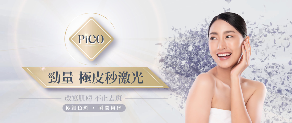 PICO02 05